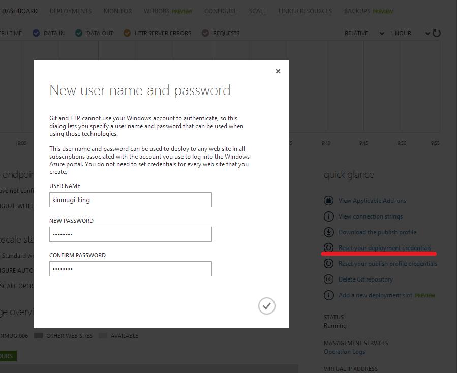 local git のパスワード設定